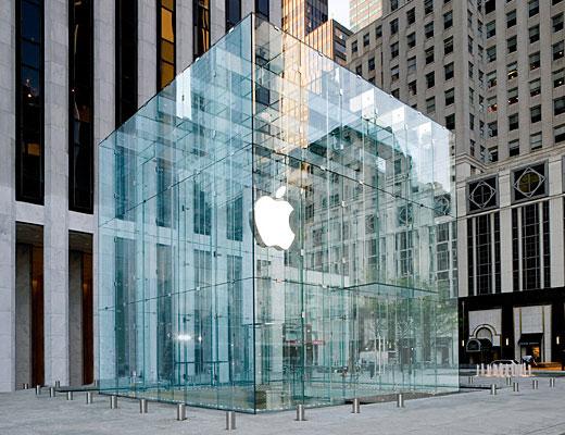 De wijlen 1.0 versie van de 5th Avenue Apple Store