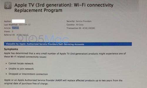 De memo waarin Apple medewerkers en resellers op de hoogte brengt van de problemen.
