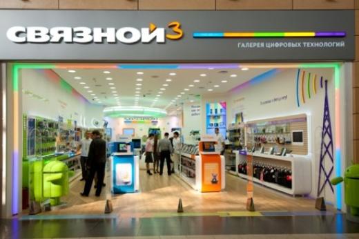 De iPhone is in Rusland sinds deze week alleen nog bij retailer Svyaznoy te koop.