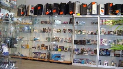 Een vergelijkbare computerwinkel