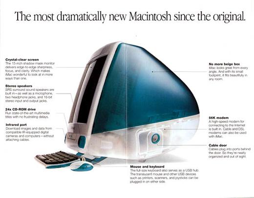 Advertentie voor de eerste iMac