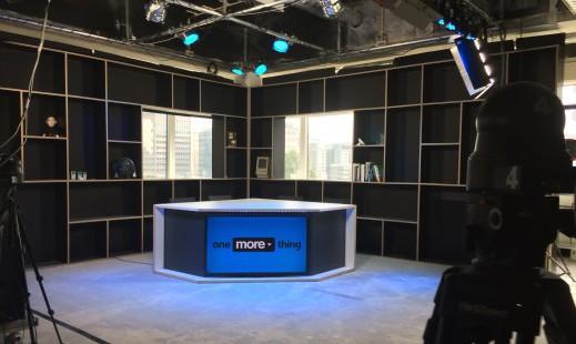De nieuwe studio van OMT: Studio Hofplein.