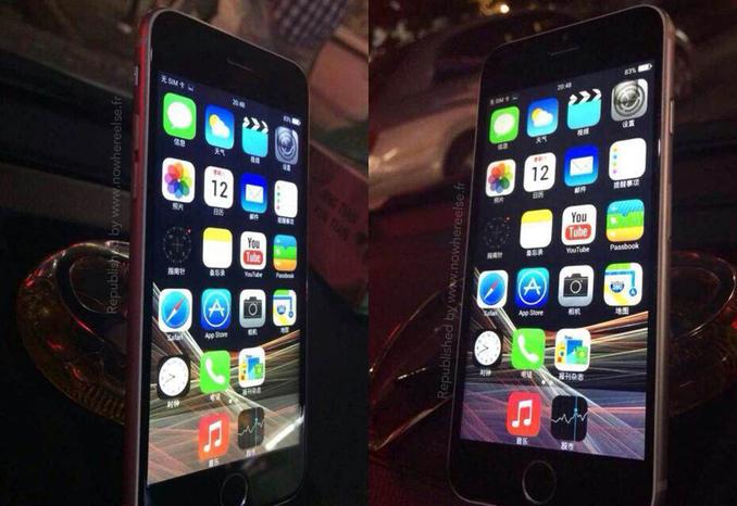 iphone6clone-002