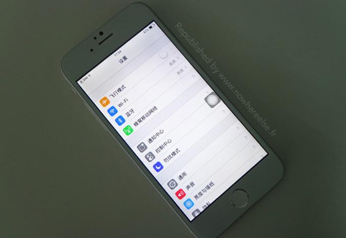 iphone6clone-004