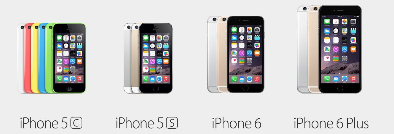 iphone-lineup-2014