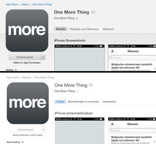 Randen en gradienten verdwijnen in iTunes 12