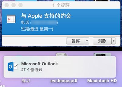 office-mac-2014-test-03