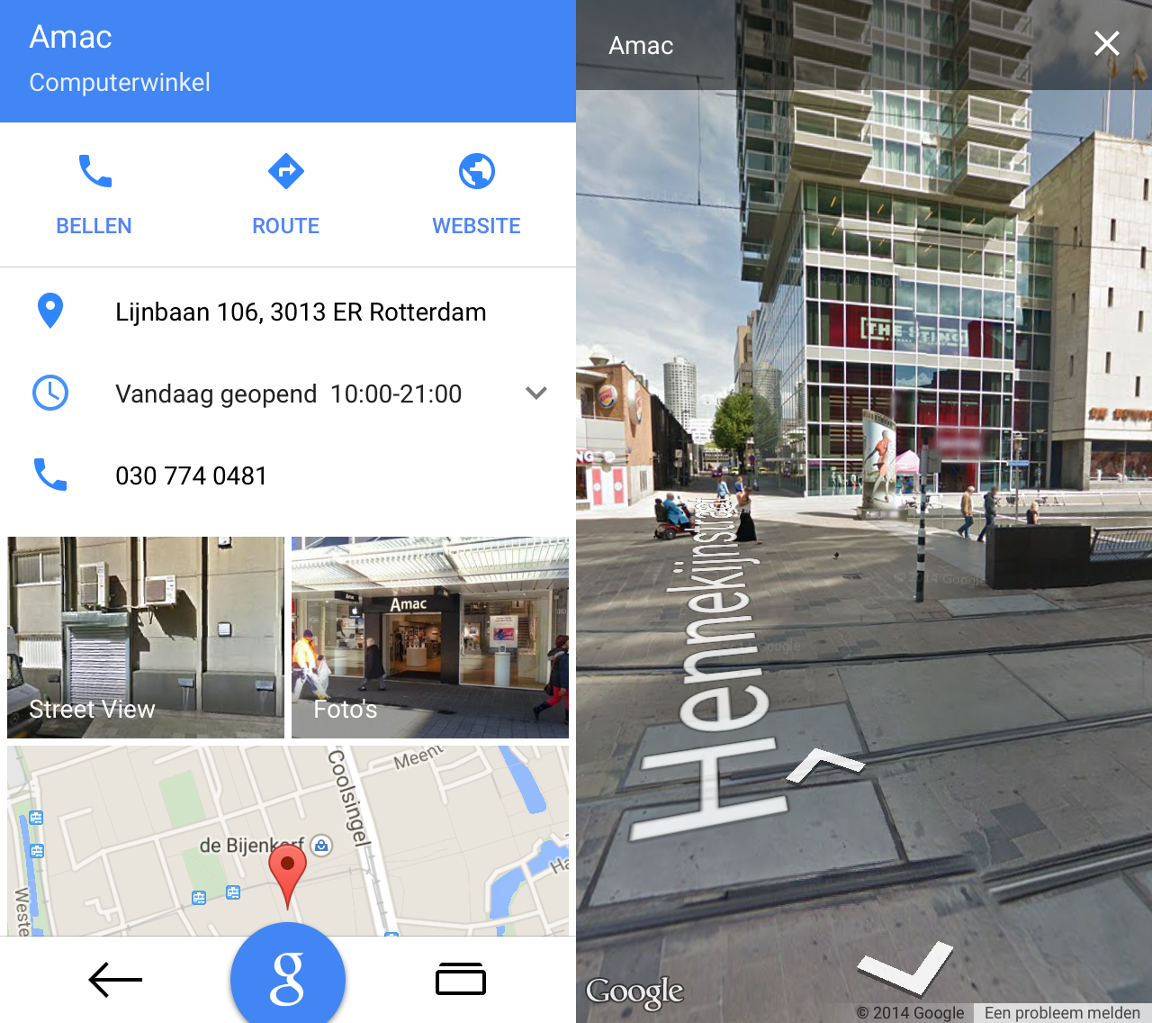 google-ios-map-street