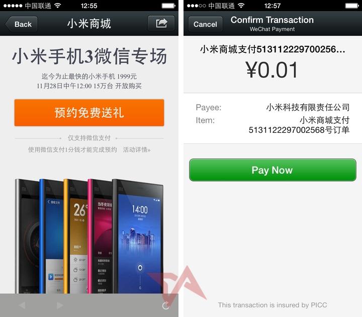 WeChat verkocht samen met Xiaomi al eens telefoons via hun chat-app.