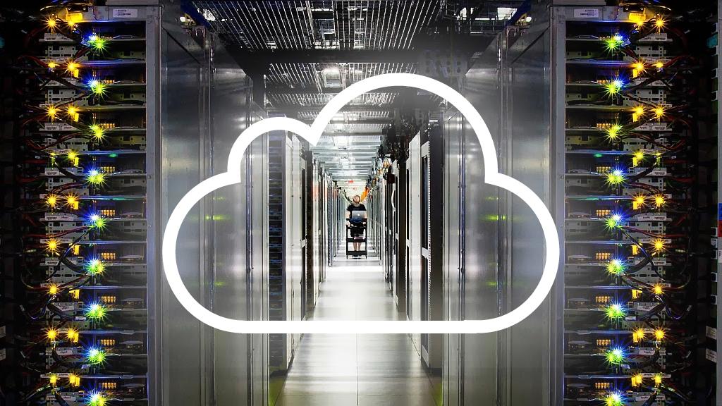 Apple iCloud datacenter