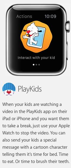 kids-watch