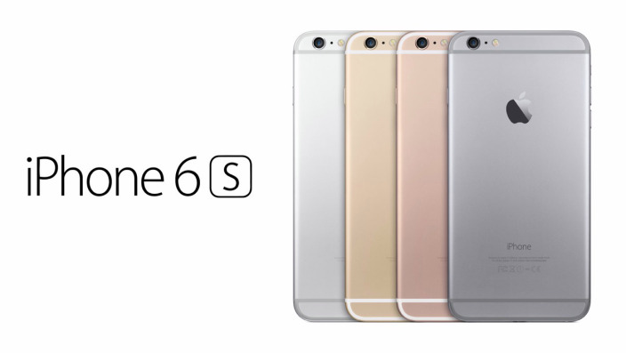 Iphone 6s Gold Iphone 6s Shoplemonde 01