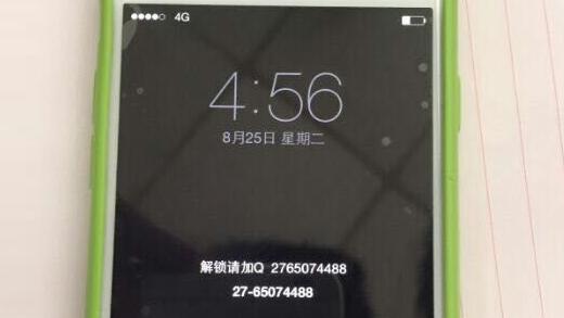 iphone-locked-china-malware