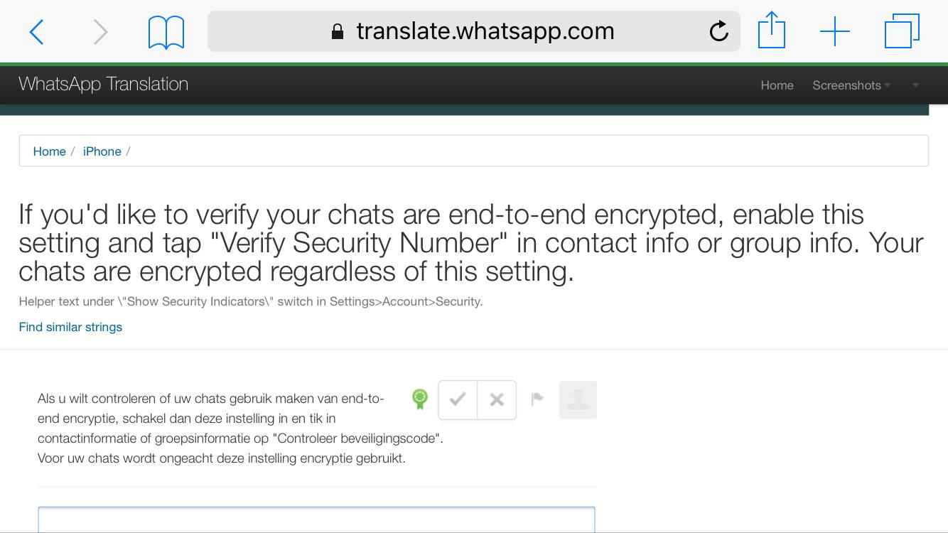 whatsapp-end-to-end-ios-002
