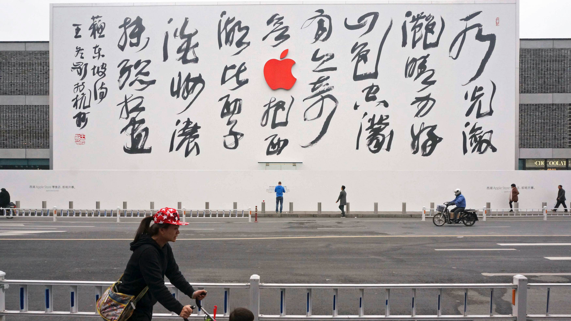 apple-china-16x9