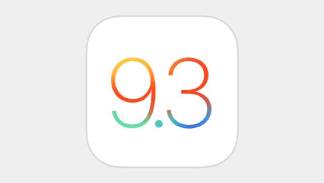 ios93-logo-upsample-16x9