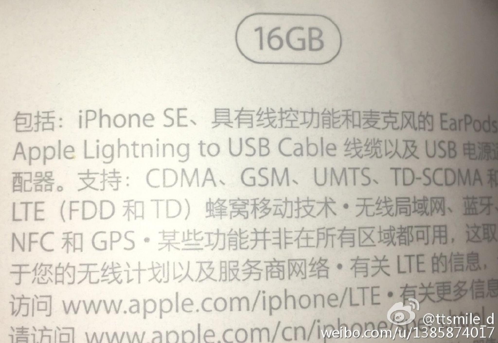 iphonese-weibo-verpakking