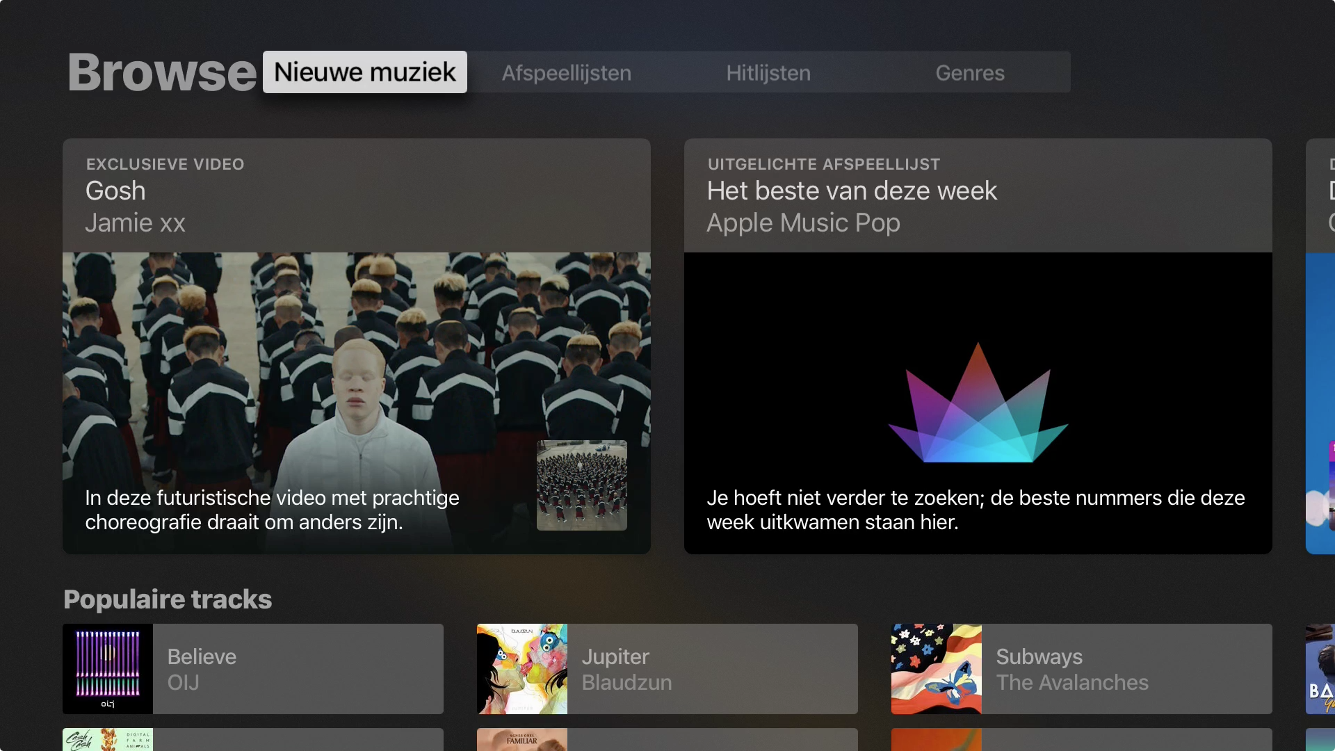tvos10b2-nieuwofbrowse