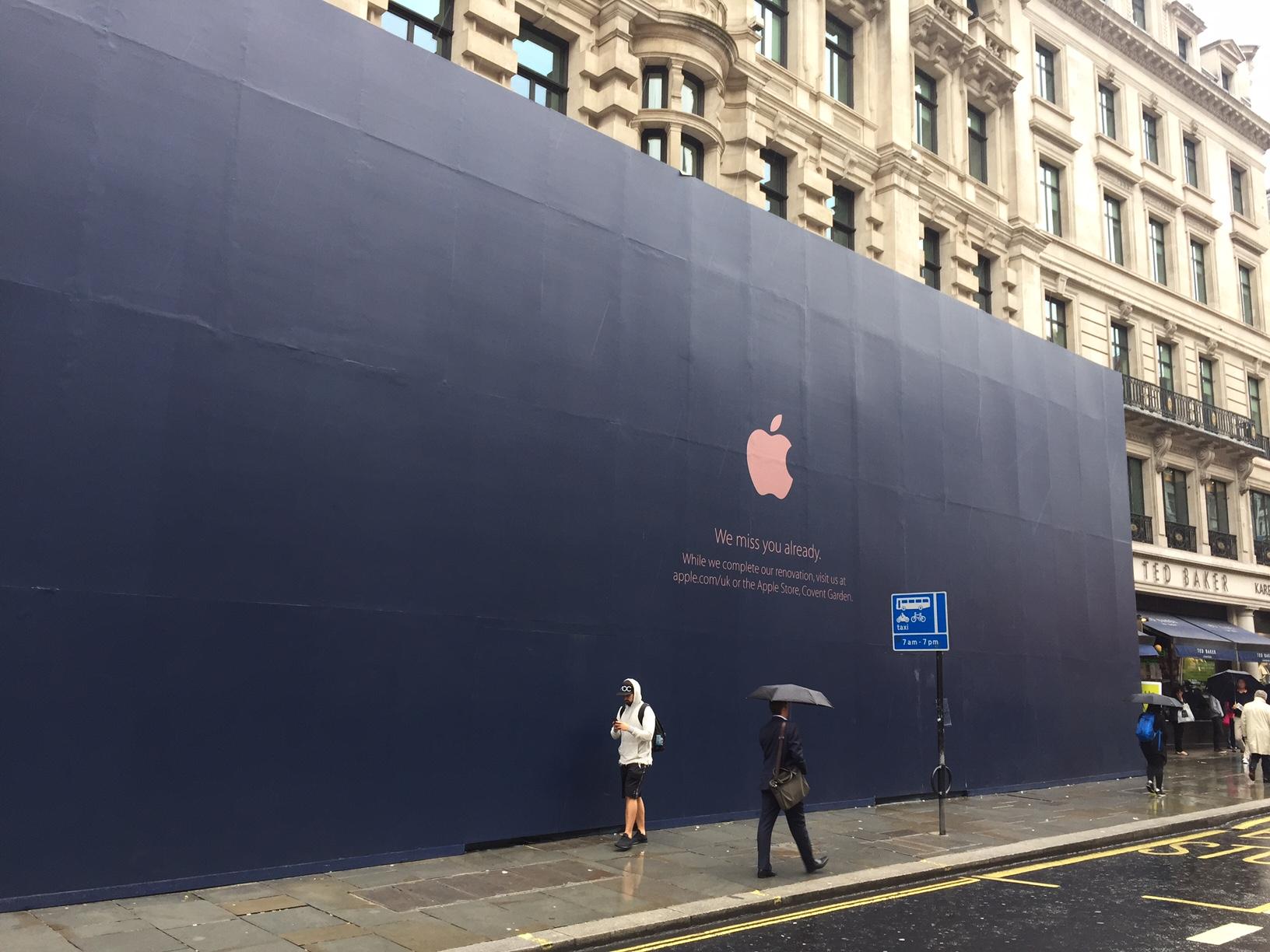Regent Street (via Ars Technica UK)