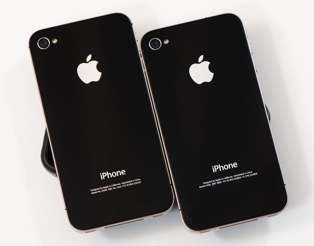 iphone4-achterkant-001