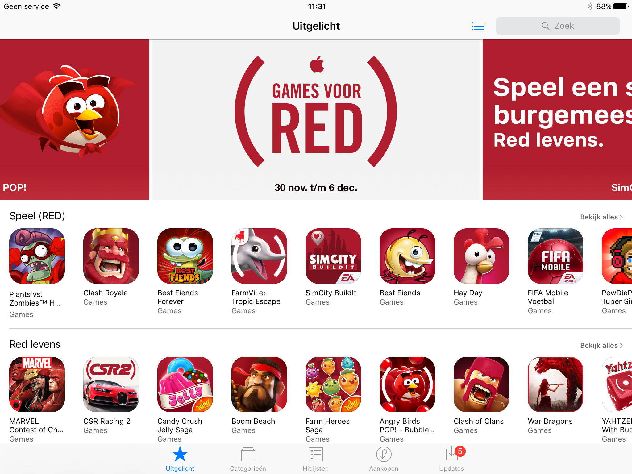red-app store 2016