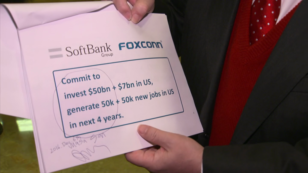 softbank foxconn