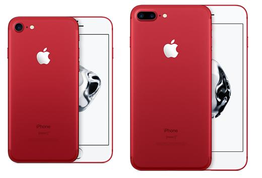 iphone 7 en 7 plus RED