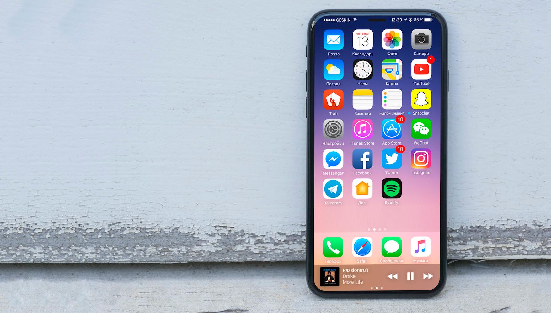 iphone 8 concept 16x9