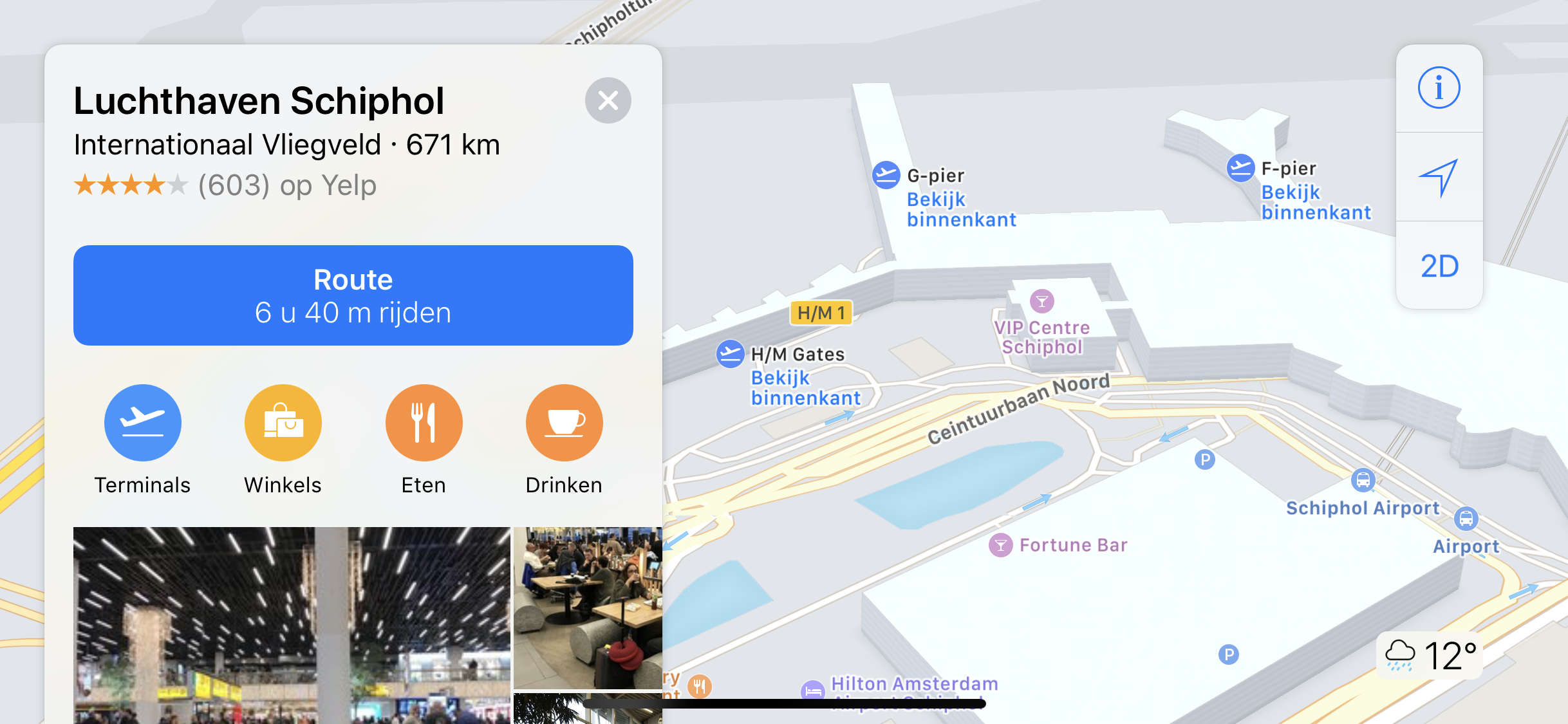 Apple Maps Schiphol 002