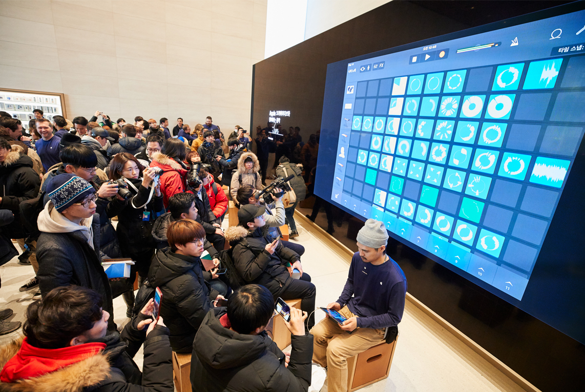 Apple Zuid-Korea Seoul Garosugil Today at Apple