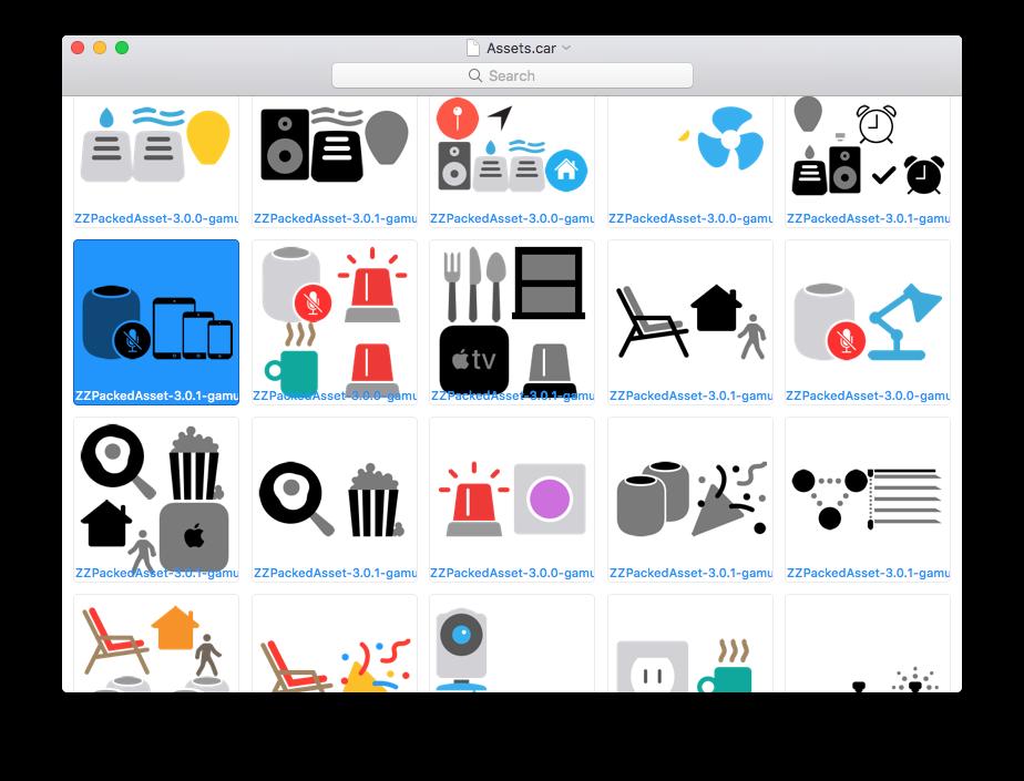 HomePod Assets iOS 11.2.5
