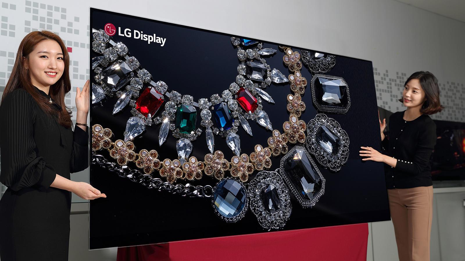 LG 8K scherm 16x9