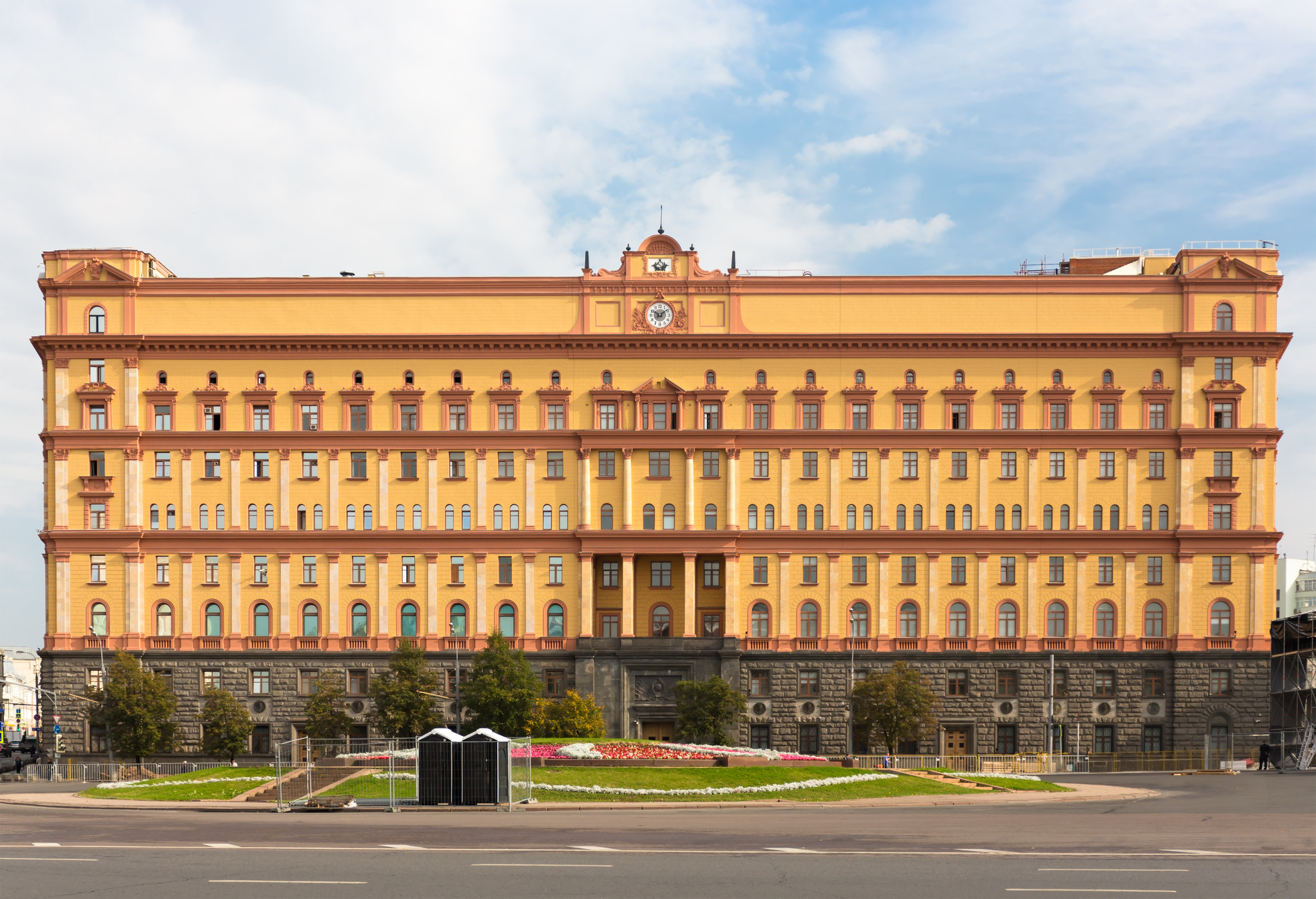 Hoofdkwartier van de Russische geheime dienst in Moskou