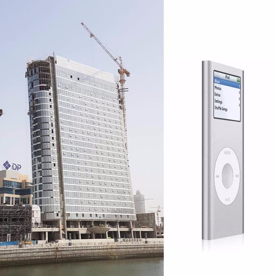 Appartementencomplex geïnspireerd op iPod