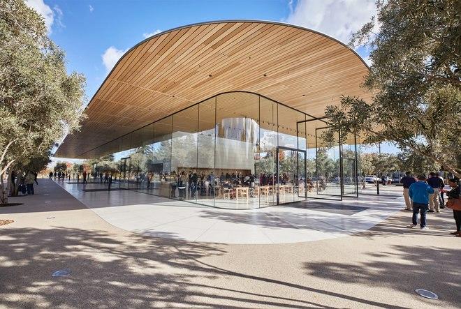 Apple Park Bezoekerscentrum