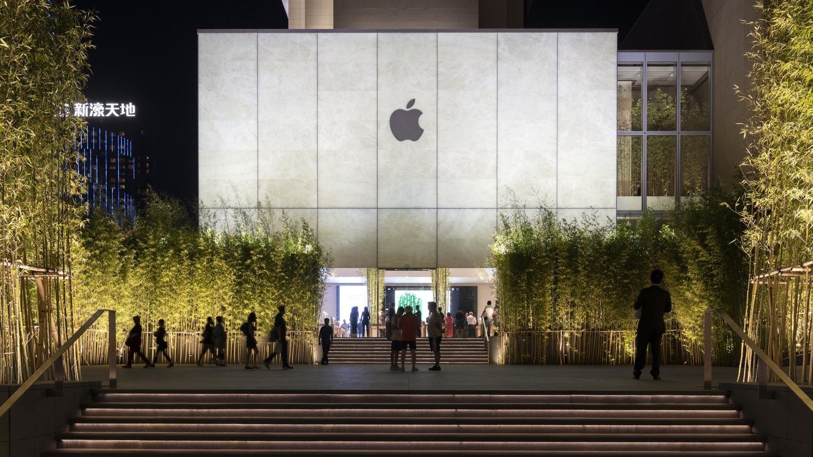 Apple Store Macau 1
