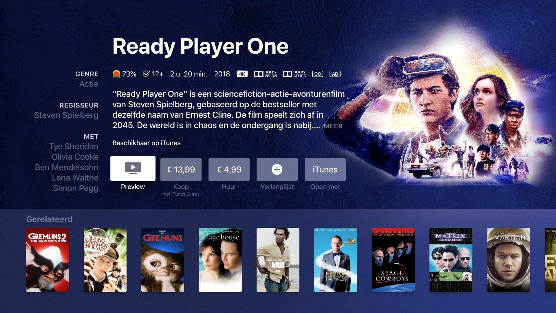 Apple TV Dolby Atmos tvOS 12 1