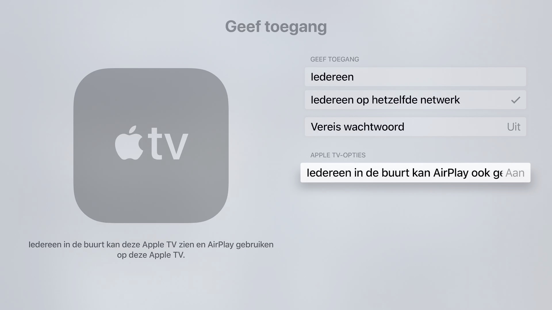 tvOS 12 AirPlay 2