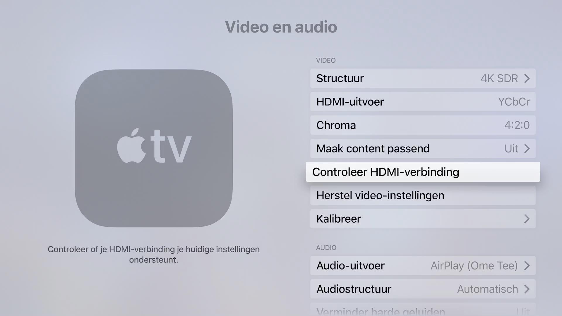 tvOS 12 HDMI