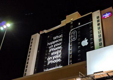 Apple Las Vegas 1