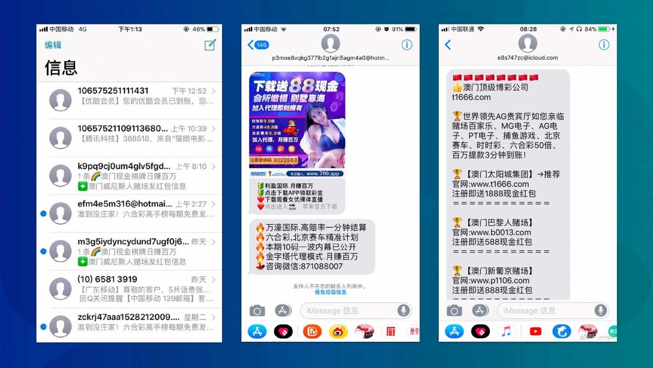 iMessage china spam
