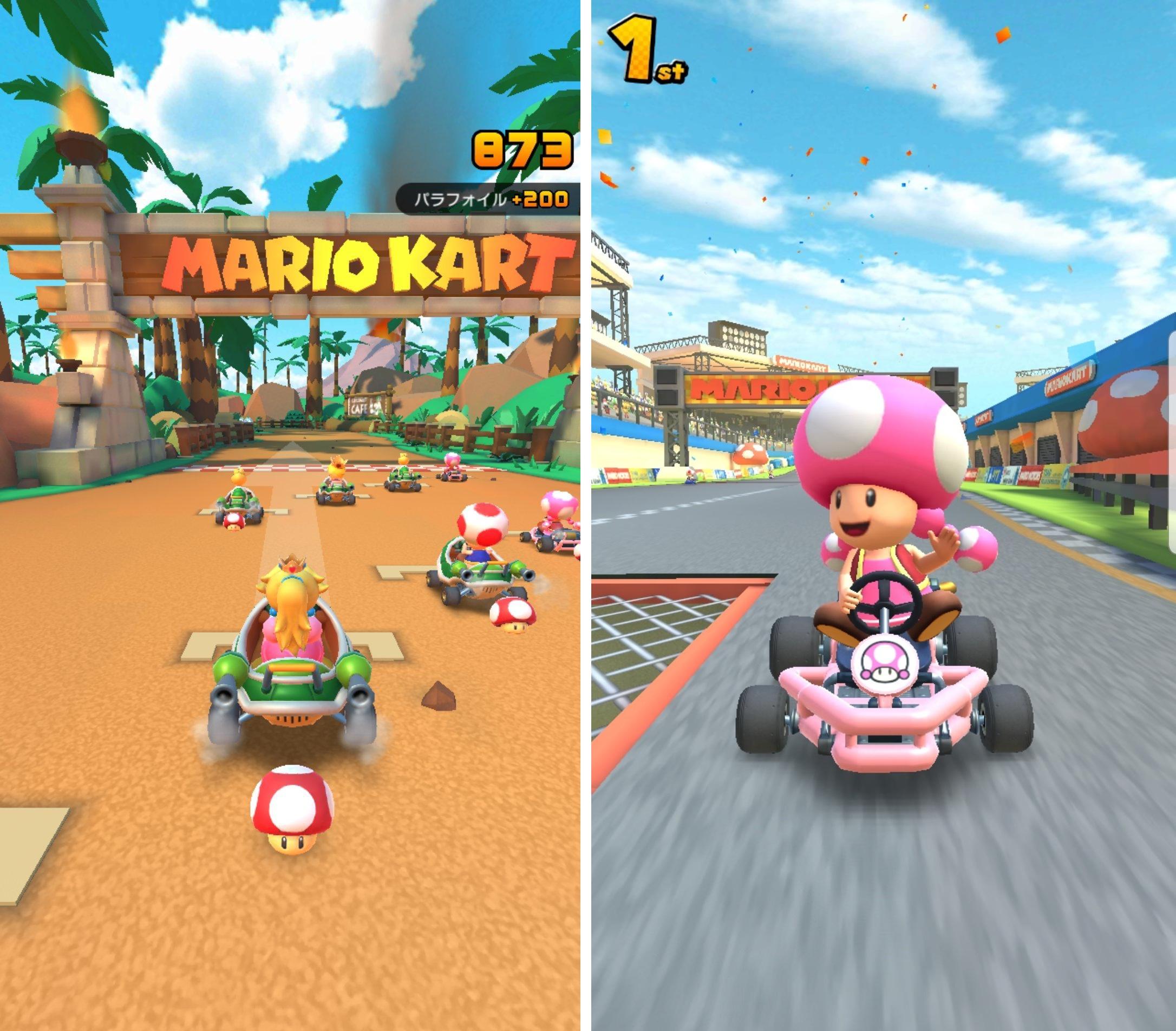 Mario Kart Tour gecombineerd 001