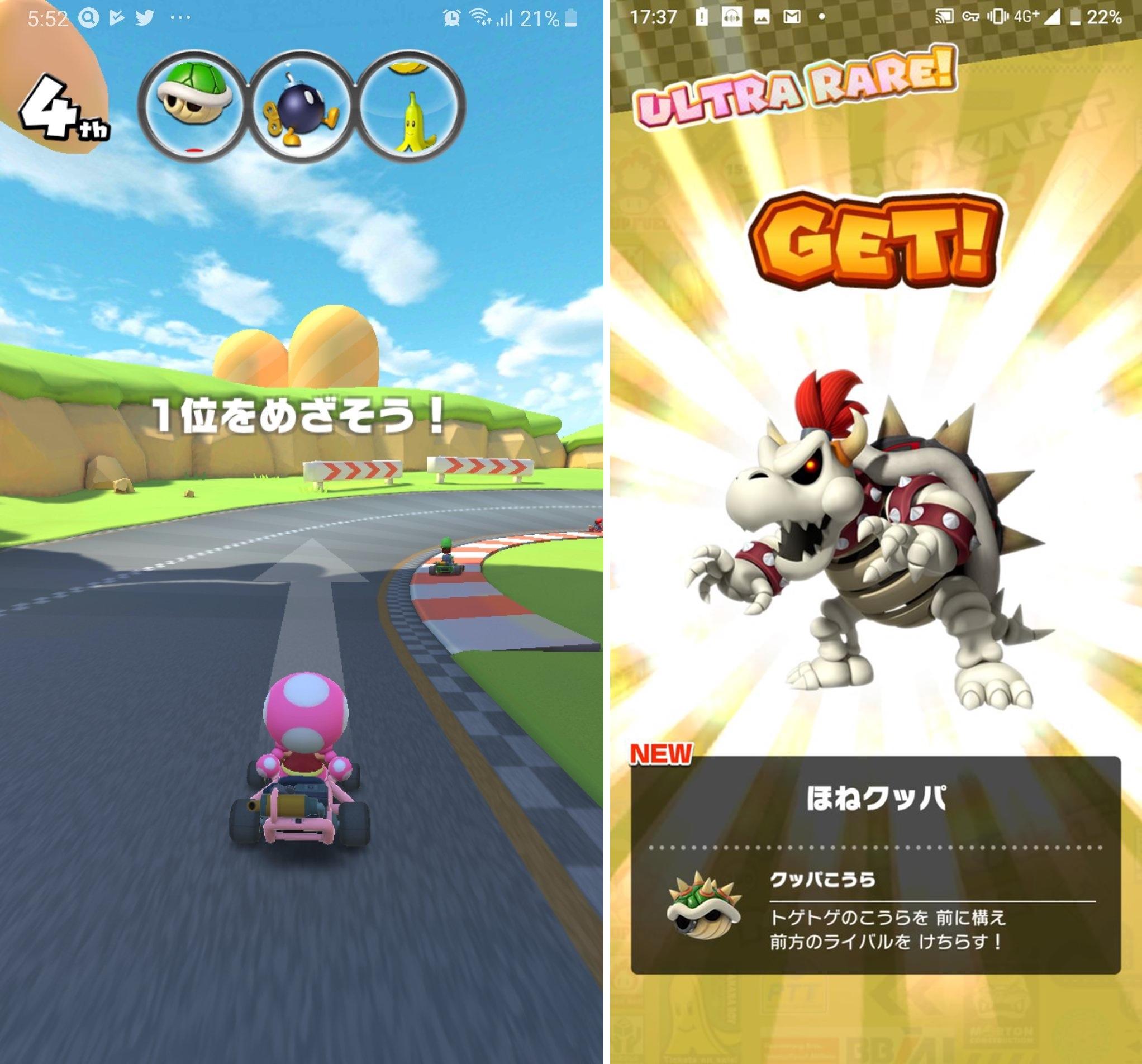 Mario Kart Tour gecombineerd 002
