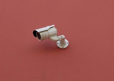 privacy camera 16x9