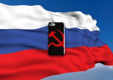 Rusland start onderzoek naar Apple