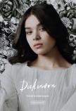 Apple TV Plus - Dickinson