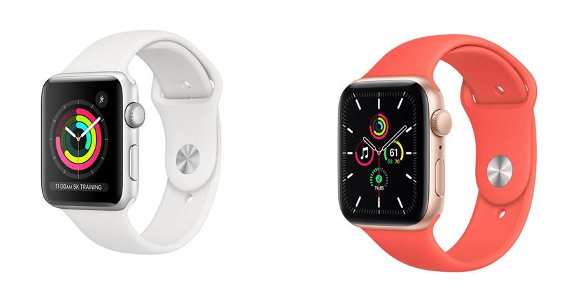 Apple Watch SE vs Apple Watch Series 3