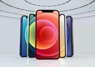 iPhone 12 5G