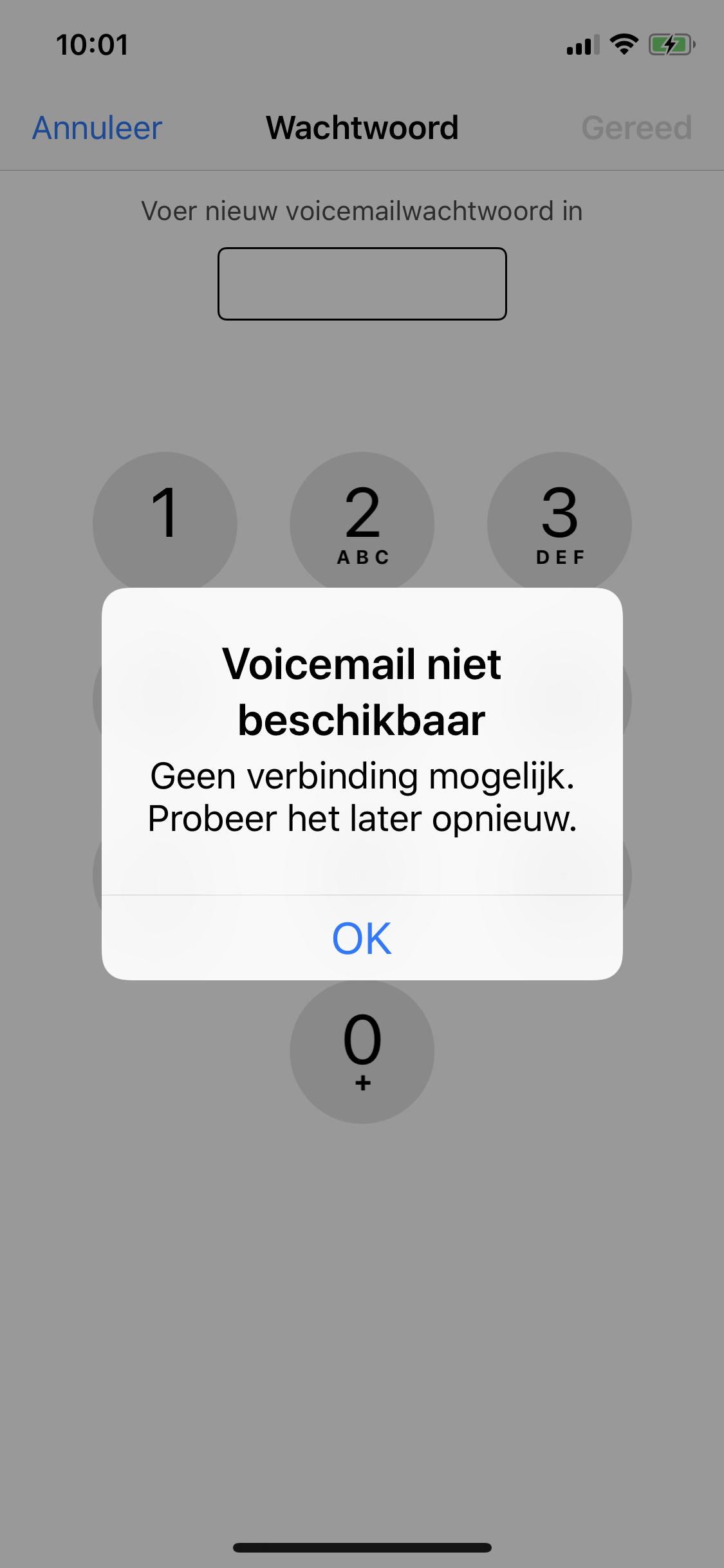 Visual Voicemail
