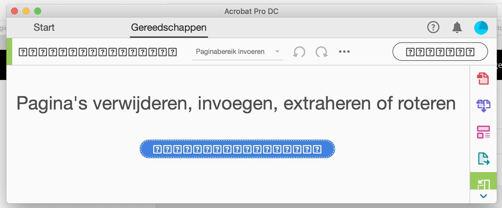 Screenshot Acrobat Pro